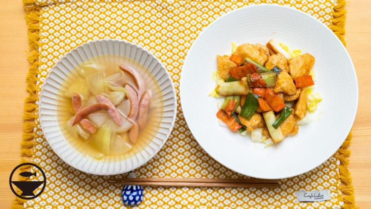 鶏とネギの焼肉炒め,大根とソーセージのスープ